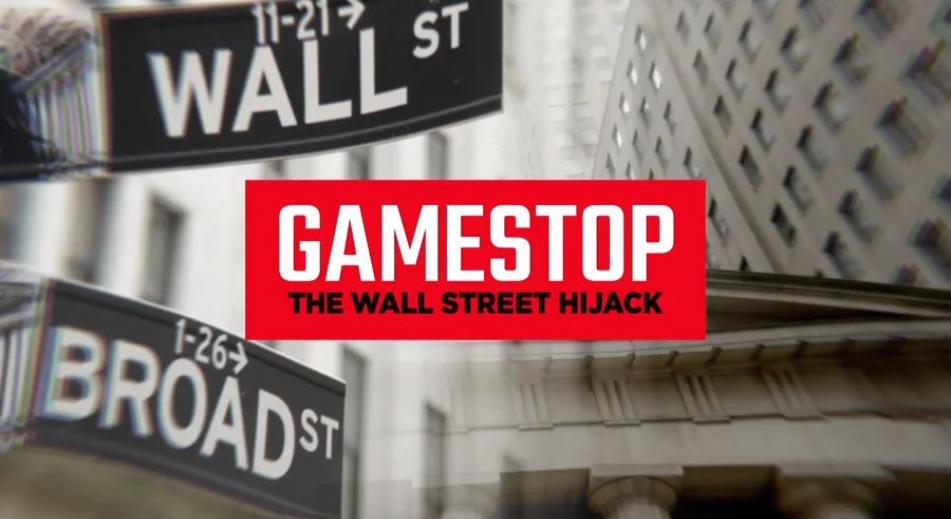 遊戲驛站:華爾街之劫